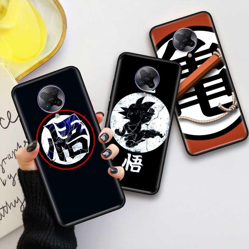 Black Tpu Capa For Xiaomi Mi Note 10 9T Pro 5G Poco F2 X2 F1 CC9 9 SE A3 A2 Lite Fundas Soft Cases Goku Cute Dragon Ball