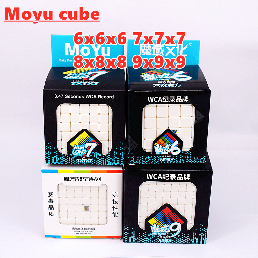 Moyu 6x6x6 7x7x7 8x8x8 9x9x9 magic cube meilong 6x6 7x7 8x8 9x9 speed cube MF6 MF7 MF8 MF9 cubo magico puzzle(China)