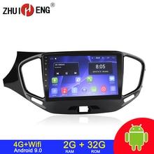 Android 9.1 4G wifi 2din car radio for LADA Vesta Cross sport 2015 2019 car dvd player autoradio car audio stereo radio 2G 32G