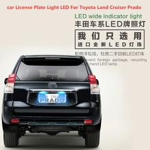 Автомобильный светильник светодиодный номерной знак для toyota