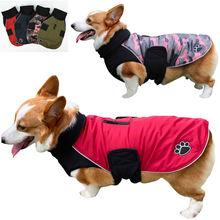 Одежда для собак двухсторонняя трикотажная водолазка одежда