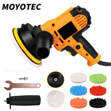 Car-Polisher-Machine Car-Tools Waxing Electric Adjustable-Speed 600W 220V MOYOTEC