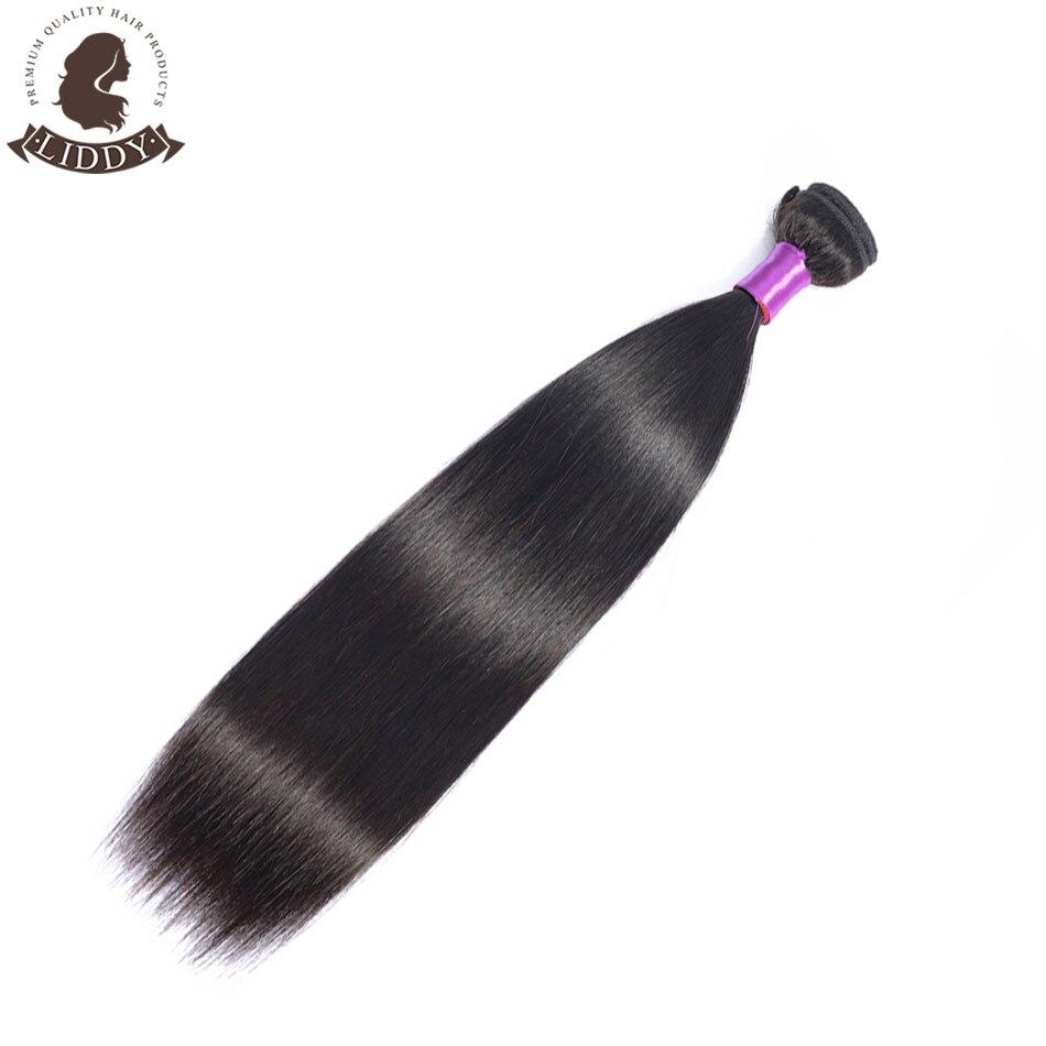 Liddy Straight Hair Bundles Malaysian Hair Weave Bundles 100% Human Hair Bundles Natural Color Non-remy Hair Weave 1/3/4 Pieces