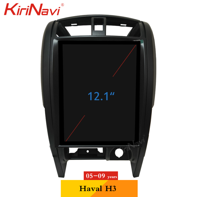 KiriNavi-écran Vertical Tesla Style | 12.1 pouces, Android 8.1, Navigation Auto Gps, autoradio, Haval H3, lecteur DVD multimédia, 4G