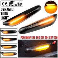 الديناميكي LED درابزين ضوء الجانب ماركر ل BMW E60 E61 E90 E91 E87 E81 E84 E88 E92 E93 E82 1 3 5 سلسلة x1 2004 2010 المتعري 2009