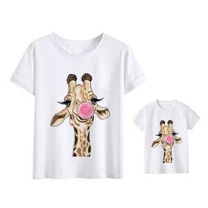 Żyrafa T shirt rodzina wygląd stroje sukienka dla mamy i córki okrągły kołnierz tata i ja ubrania koszulki Baby Boy ubrania Tshirt
