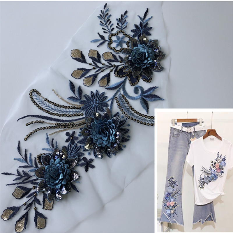 Tridimensional Sequin Flower Mesh Embroidery Patch Lace Children's Jeans Decoration Accessories Repair DIY
