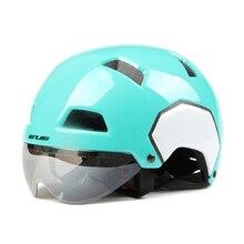 W/магнитная безопасный шлем GUB