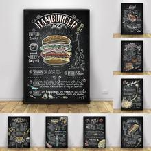 Постеры на холсте с изображением бургеров хот догов кухни Интернет