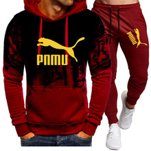 Spring Summer Thin Men's Tracksuit 2 Pieces Set Hoodies+Pants Sport Suits Men Sweatshirt Hoodies Men's Clothing Sets Sportswear