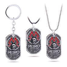 Vintage Metro Exodus 2033 Necklace Metal Pendant Skull Dog Tag Men Necklaces Leather Chains Charm Choker Necklaces Game Jewelry game metro 2033 keychain letter metro exodus skull dog tag pendant key chain for men car keyring llaveros jewelry