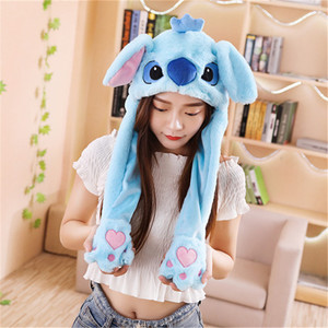 Moving Ears Cartoon Toy Hat Girls 2020 New Airbag Kawaii Cute Animal Hat Funny Toy Cap Kids Plush Birthday Gift Fur Hats Women(China)