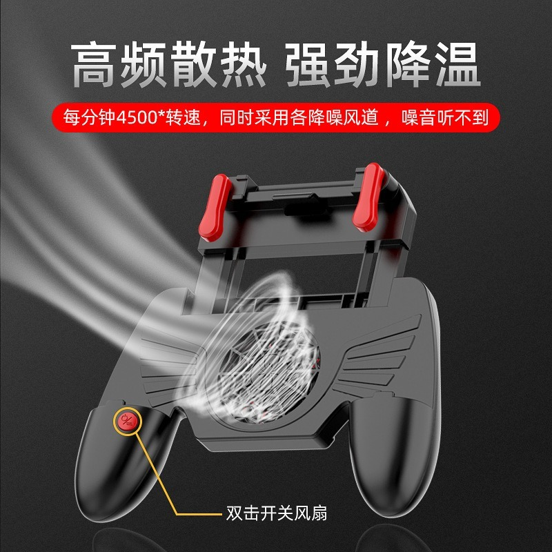 New Product M20 Capacitor Hair Battleground Artifact Mobile Game Handle Pulse Point One Second Ten Shots Auxiliary Peace Elite