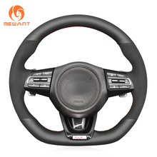 MEWANT Black Suede Genuine Leather Car Steering Wheel Covers for Kia Stinger 2017 2018 2019 2020