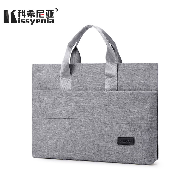 Kissyenia Simple 13 Inch Laptop Case Travel Business Briefcase Multifunction Anti-theft Computer Bag Men Portable Handbag KS1006