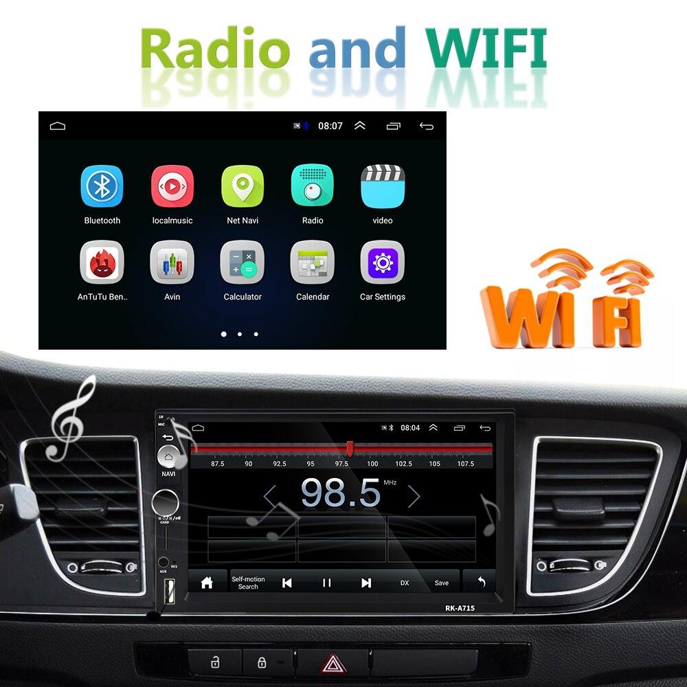 AMPrime 2din автомобильный Радио 7