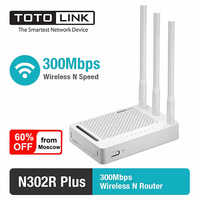 Router inalámbrico TOTOLINK N302R + 300Mbps 2,4 Ghz 4*10/100 Mbps puertos LAN Firmware ruso Router Wifi entrega desde Rusia