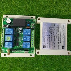 Image 5 - 산업 분야 AC 110V 220V 6CH 10A RF 무선 원격 제어 스위치 시스템 300M 1000M 장거리 송신기
