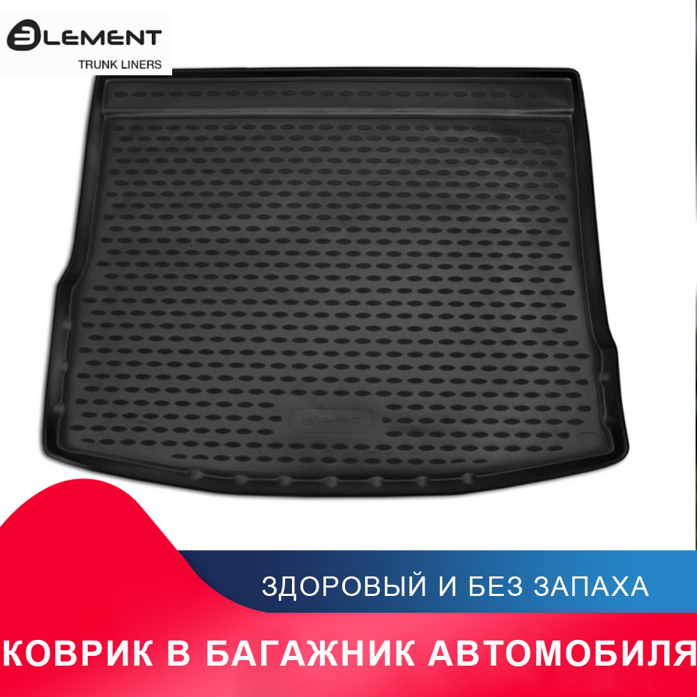 High quality anti grease proof trunk mat for VOLKSWAGEN Tiguan 2017   cross  1 PCs   - title=