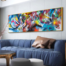 Home Decoration Abstract Canvas Prints Wall Art Painting Street Graffiti Posters and Prints Wall Picture for Living Room Cuadros