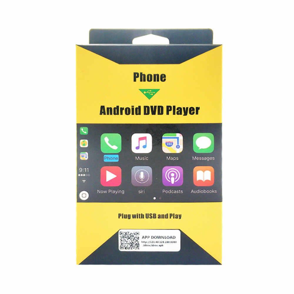 Vehemo USB 5V 自動リンクドングル車リンクドングルナビゲーションプレーヤーリンクドングル Gps ポータブル apple の CarPlay