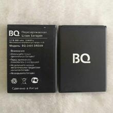2PCS New 3.8V 800mAh BQ-2405 Battery for BQ BQS-2405/ BQ-240
