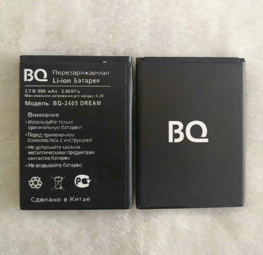New 3.8V 800mAh BQ-2405 Battery For BQ BQS-2405/ BQ-2405 DREAM Mobile Phone Battery In Stock