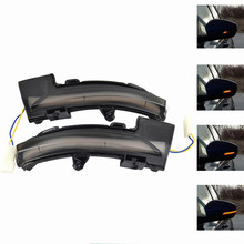 LED Side Wing Rearview Mirror Indicator Blinker Repeater Dynamic Turn Signal Light For Skoda Octavia Mk3 5E 2013-2017 2019