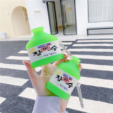Cute Korea Sake Bottle For Airpods Pro Case Bluetooth For Apple Airpods 2 3 Case Silicone Cover Earphone For Air Pods pro Fundas silicone case for airpods pro apple airpods pro air pods protective cover for apple airpod 3 earphone headset bluetooth box new