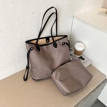 2020 модная новая женская сумка через плечо Корейская Повседневная