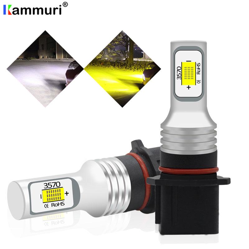 (2) безошибочные светодиодные лампы Canbus P13W SH23W PSX26W для автомобиля, Светодиодные ДХО, противотуманные фары дальнего света 6000k, Белый/3000k, золоти...