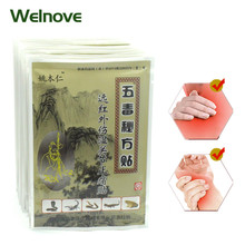 24pcs/3bags Chinese Traditional Herbal Wudu Mifang Sticker Back Pain Patch Rheumatoid Arthritis Painkiller Medical Plaster D0916