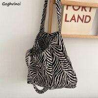 Bandoleras a rayas de cebra para mujer, bolso de lona de gran capacidad, bolsa para estudiantes, Vintage, elegante, Simple, bolsa para escuela