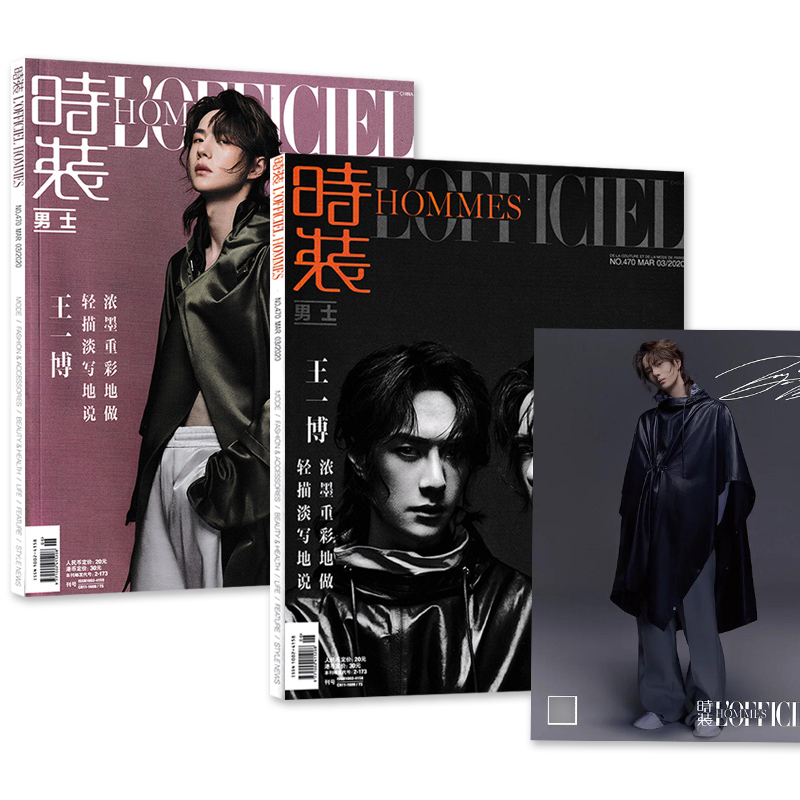 Wang Yibo Fashion Men's Magazine Figure Photo Album Painting Art Book With Signed Poster