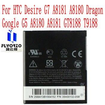 Nueva batería de alta calidad 1400mAh BB99100 para HTC Desire G7 A8181 A8180 GT8188 T9188 teléfono móvil