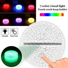 Светящееся украшение с подставкой для дома в помещении рисунок трещин 3D DC 5V дисплей Свадебный декор осветительный прибор сенсорные цоколы лампы