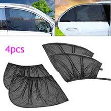 4 шт., автомобильная передняя+ задняя боковая крышка на окно, Солнцезащитная шторка, УФ-защита, Солнцезащитная сетка, Солнечная Москитная пыль, автомобильные аксессуары