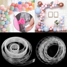 5M Balloon Accessories Balloon Chain PVC Christmas DIY Balloon Clips Birthday Party Decoration Home New Year Backdrop Balloons(China)