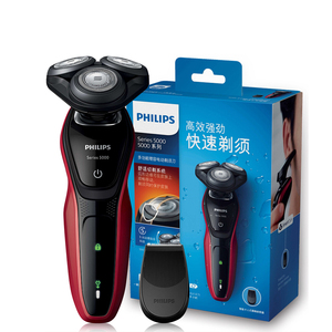 Philips Electric Shaver S5078/04 Machine Low Battery Indicator Rechargeable Rotary Shaver for Men's Electric Razor 100-220V
