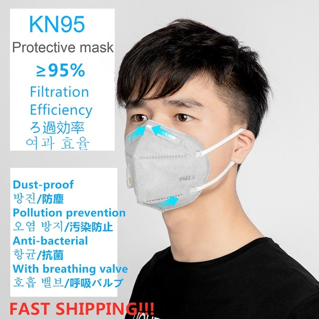 50pcs KN95 Mask 5 Layers Dust Flu Anti Infection N95 Masks Particulate Respirator ffp2 Protective Safety Same As KF94 FFP3 2