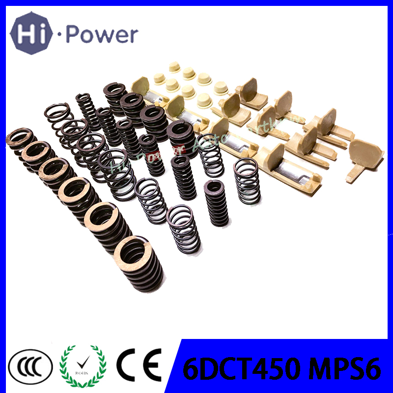 6DCT450 MPS6 Auto Transmission Clutch Repair Parts Clip Kit For Volvo For Land Rover For Ford MONDEO/FOCUS