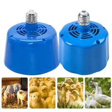 2 pces aquecimento lâmpada fazenda animal luz quente para frango piglet pato controlador de temperatura aquecedor para incubadora fazenda ferramentas 100-300w