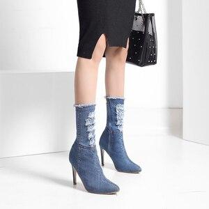 Image 3 - لوسيفر 2020 ربيع الخريف الدنيم الجينز النساء الأحذية منتصف العجل أشار تو موضة رقيقة عالية الكعب أحذية كاجوال Zapatos Mujer