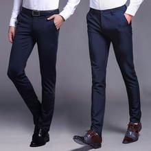 2020 мужские повседневные строгие брюки облегающие офисные тонкие