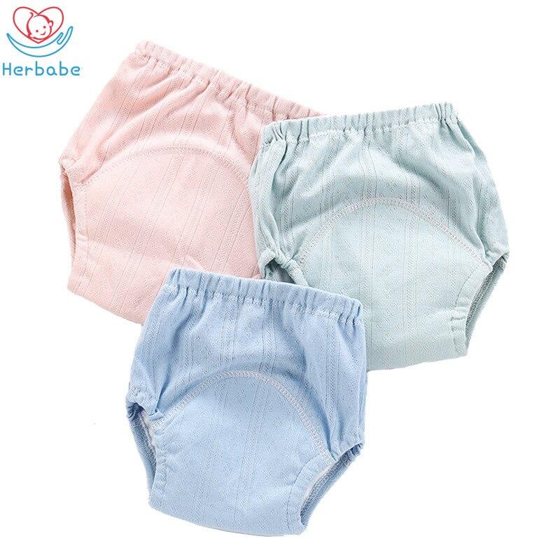 Купить 3 шт детские хлопковые подгузники