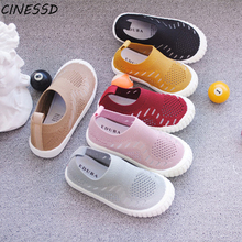 2020 New Children Shoes Boys Sneakers Girls Sport Shoes Child Casual Breathable Kids Running Sandalias Baby Boy Girl Shoes 23-32 new spring kids shoes breathable boys girls sport white canvas shoes children casual shell head sneakers baby running shoes