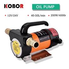 Mini Dc Electric Oil Pump 12v 200w 40l/min Oil Pump Diesel Kerosene Pump цена и фото