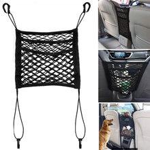 Трехслойная Автомобильная сетка для защиты домашних животных, Универсальная Портативная Автомобильная защитная сетка для переднего сиден...