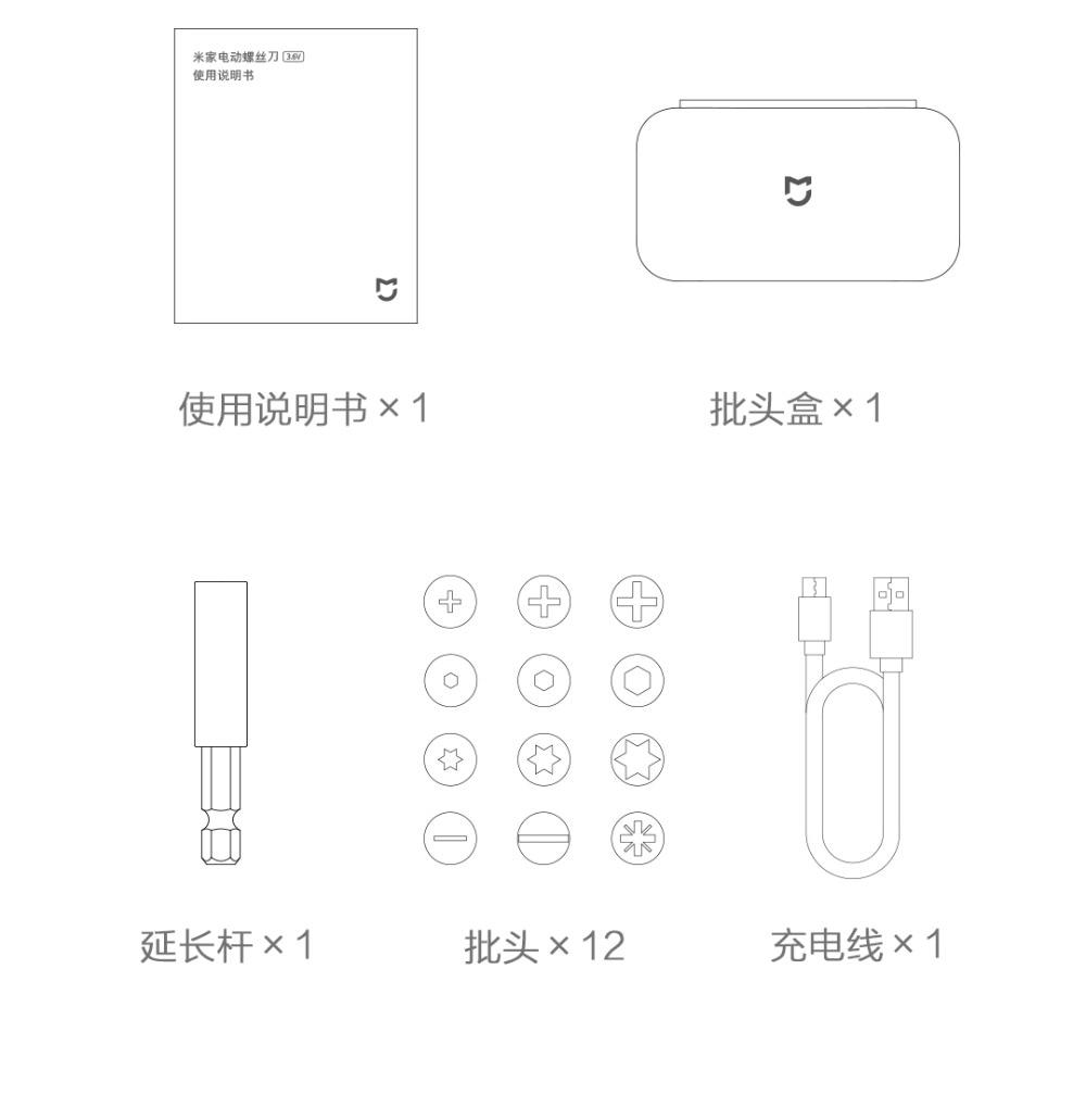 Xiaomi Mijia Electric Screwdriver (21)