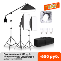Kit de accesorios de iluminación continua de luces Softbox para estudio fotográfico profesional con caja suave de 3 uds, bombilla LED, soporte de trípode